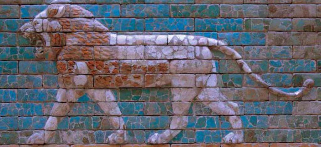 Babylon: The Ishtar Gate